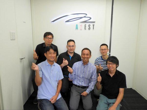 日本の第一人者が教える GCP トレーニングをエンジニア全員で受講!