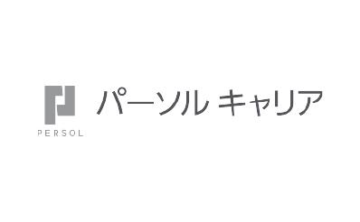 パーソルキャリア株式会社